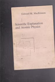 科学诠释和原子物理学 英文版