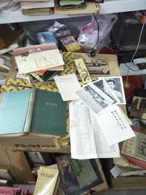 1951年《学习笔记》本(蓝布面精装)