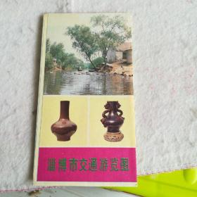 淄博市交通游览图 4开 1987年9月1版1印【4开大】95品
