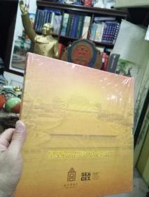 皇家武器装备电话卡珍藏册    精装大册(12开精装 内含18张电话卡,中国网通)