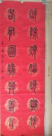 閲婃枃:娆查櫎鐑︽伡椤绘棤鎴戯紝鍚勬湁鍥犵紭涓嶇尽浜恒�傦紙鍗扮珷鏈夛紝娌¤创锛�