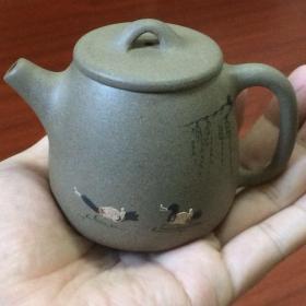 锻泥绘彩带盖茶杯