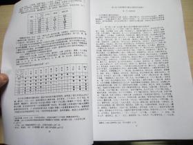 中国洞箫音乐文化研究