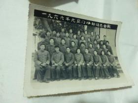 1966年元旦门诊部同志合影
