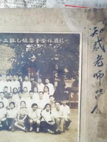 重庆市第八中学初中二十二班乙组毕业合影