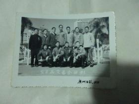 广州28届交易会留影 1970年