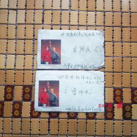 文革期 1972年老信封 革命现代京剧  红灯记