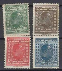 南斯拉夫邮票 1926年 亚历山大国王 4枚新贴