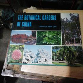 THE BOTANICAL GARDENS OF CHINA 中国植物园英文版