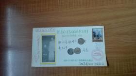 纪念毛泽东同志诞辰百周年全国六十四个老干部集邮协会联庆纪念封(实寄封)