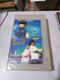电视连续剧【薰衣草】16碟盒装DVD