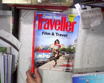 CONDE NAST TRAVELLER DEC-JAN 2013-14   03