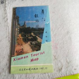 厦门旅游图 最新版 【2开大】1987年12月一版一印95品