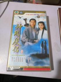神雕侠侣 【电视剧-----古天乐 李若彤】30VCD 光盘