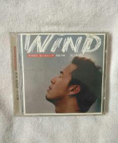 杨坤 无所谓--亚洲新锐 魅力超越国界(CD)