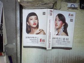 第48届中国(广州)国际美博会 。。。