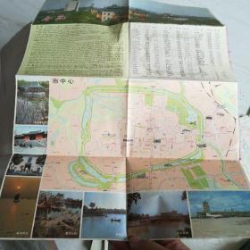 合肥市区交通图【4开】1983一版一印近10品