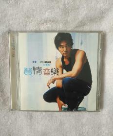 任贤齐 贤情音乐 CD