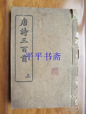 姘��界�冲�扮嚎瑁��т功锛�娉ㄩ��.��璇�涓��鹃�涓���涓��ㄤ���锛�32寮� ���镐���锛�