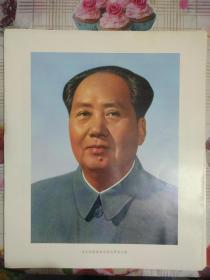 毛主席照片集 200页全 (未装订本.37*31CM.)