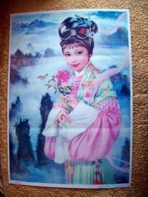 蓬莱仙子。