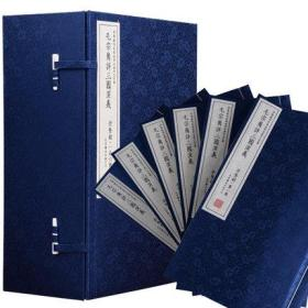 毛宗岗评三国演义宣纸书一函六册 机制宣纸 足本足回世界名著 四大名著 小说 繁体竖排书 文化礼品收藏正版正品