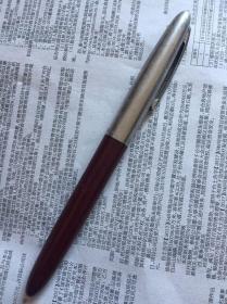 -永生233钢笔