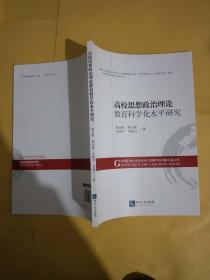 专利技术主题的知识网络研究