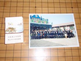 实物照片:清真寺前合影(17*12.5cm)L7