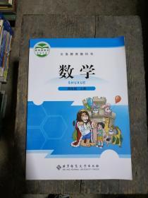 北师大版 小学4年级上数学四年级上册数学书 小学教材课本教科书 北京师范大学出版社