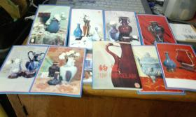 钧瓷 英汉双语 1套10枚邮政明信片【老明信片】