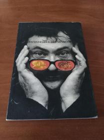 世界当代艺术大师丛书——双重科马乐与梅拉米德