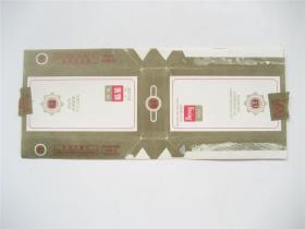 烟标    福星    直100S    实拆包标
