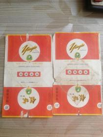 银球烟标,两张一起售,年代1970右左