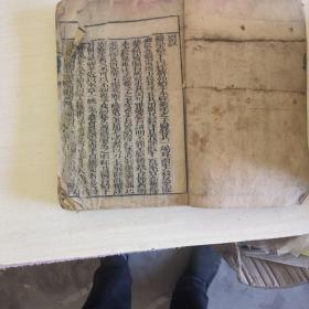 增订本草备要【木板四卷四册合订,清末至1949】