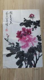安徽画家 郑正 作品一幅  尺寸68cmx45cm!