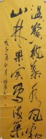袁胜聪,男,1954年12月生,82年在广西艺术学院学习深造。现为广西大新县文化馆美术干部、系中国美术家协会会员。广西美术家协会会员、中国画家协会理事,中国国画家协会理事、中国书画家协会理事。师承阳太阳、史国良、郭绍纲、刘绍昆等中国著名画家。