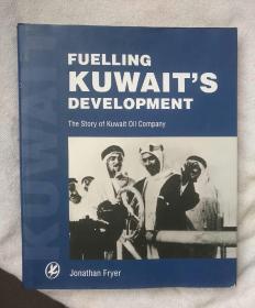 fuelling kuwait's development  大16开 有光盘