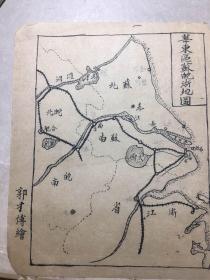 华东区苏皖浙地图