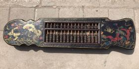 老木胎描漆器账房算盘长95.5厘米 宽23厘米