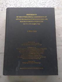 PROCEEDINGS OF 2000 INTERNATIONAL CONFERENCE ON ADVANCSD MANUFACTURING SYSTEMS AND MANUFACTURING AUTOMATION