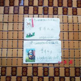 文革期 七十年代熊猫信封两张