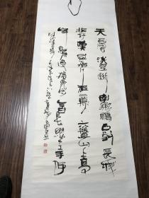 安徽著名书法家家王国熙4尺精品