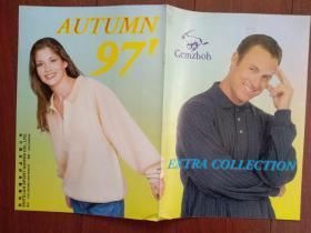 Gemzboh服饰1997秋季。男女运动服,休闲服,全彩铜版画册