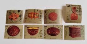 台湾邮票专135专143古代雕漆器信销邮票8枚2套合售