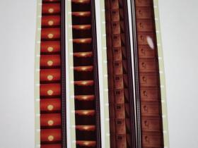1984年新闻纪录片《永远的怀念——纪念毛泽东诞辰九十周年》16毫米电影胶片拷贝 1卷全原护 仅放映2场 近全新 中央新闻纪录电影制片厂摄制