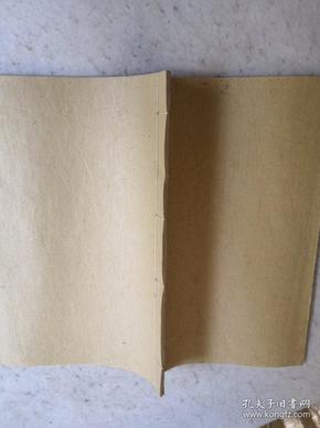 共和国文第四册