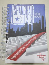 shanghai123-the book