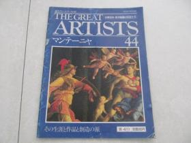 分册百科 西洋绘画