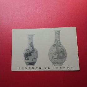 清乾隆  釉里红瓷瓶 【古物陈列所珍藏  瓷器 民国明信片】